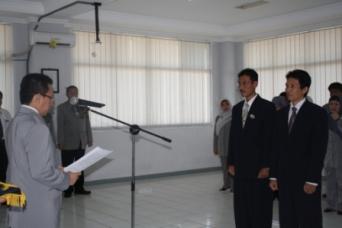 Tingkatkan Pelayanan, UBL Lantik 2 Pejabat Baru