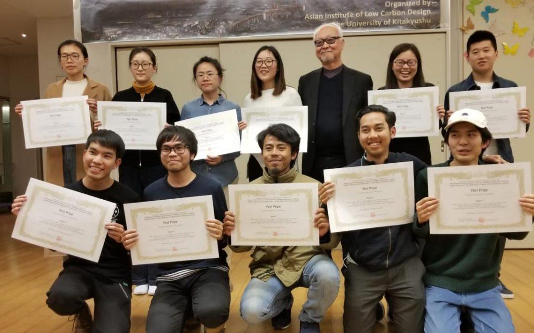 Mahasiswa Arsitektur UBL Raih Juara I Desain Internasional di Jepang