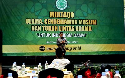Rektor UBL sekaligus Ketua ICMI Orwil Lampung Ajak Tanamkan Bhinneka Tunggal Ika